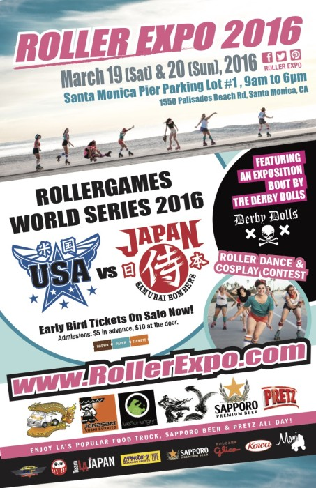 RollerExpo11x17-poster1-official